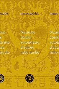 Natsume Soseki: autoritratto d'autore nello studio