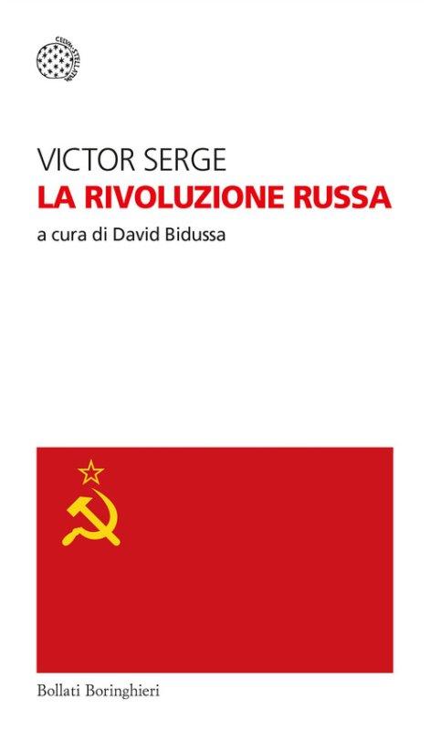 La Rivoluzione russa