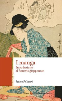 I manga