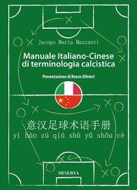 Manuale in italiano-cinese di terminologia calcistica