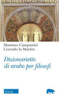 Dizionarietto di arabo per filosofi