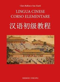 Lingua cinese corso elementare