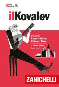 Il Kovalev. Dizionario russo-italiano, italiano-russo. Plus digitale